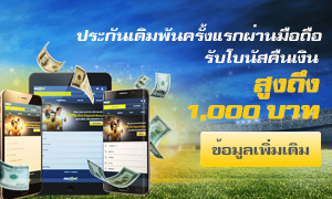 go-mobile-banner-300x180-th